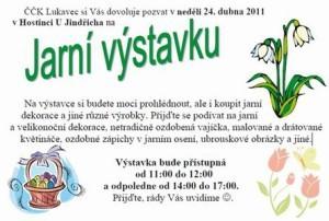 vystavka_2011m